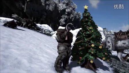 【舍长驾到】看!圣诞老人在天上灰!—方舟:生存进化 96