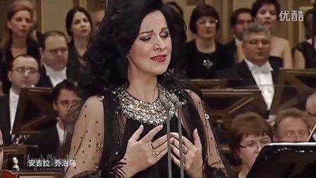 安吉拉·乔治乌 舒伯特:圣母颂 Ave Maria 2015.11.29 布加勒斯特Bucharest 女高音 Angela Gheorghiu 万福玛利亚