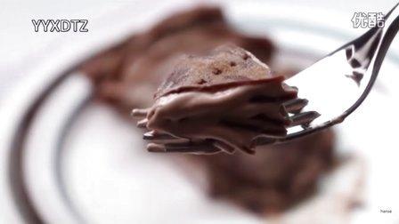 巧克力千层蛋糕 美味甜品制作教程Nutella crepe cakeMille Crepe Cake
