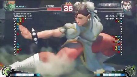 超级街霸4AE2012 - Taku (Blanka) vs Oitajin (春丽Chun-Li)