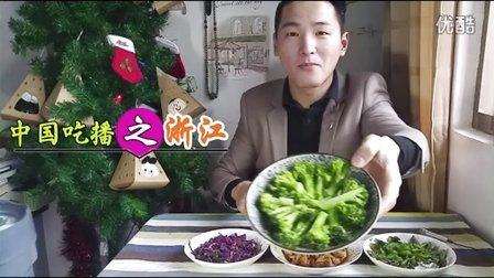 阿斌送圣诞礼物842【处女座的吃货】中国吃播,国内吃播,阿斌投稿吃出个未来·吃饭直播,大吃货爱美食,大胃王,减肥,美食人生,吃饭秀