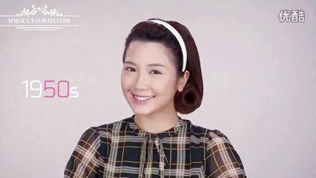 【一眼百年系列】香港女性百年妆容演变史