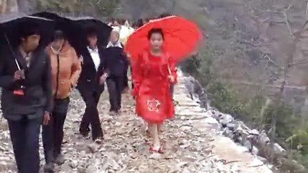 广西都安大石山里的婚礼 蒙建秋韦艳丽结婚视频