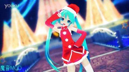 【初音未来】ままま式圣诞ミク 圣诞快乐【强化版MMD】_超清