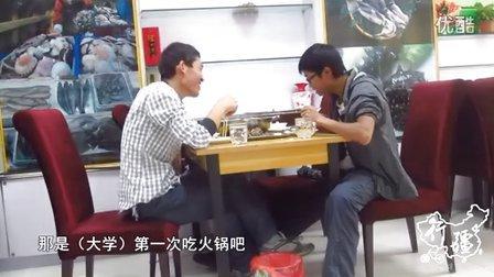 《行疆》第10集:他乡故知丨单人单车骑行中国