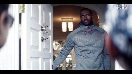 """耐克篮球""""看你的""""完整影片——""""高手太多"""""""