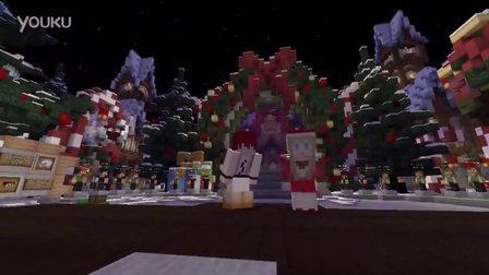 红酒大橙子Minecraft圣诞节特集 小游戏系列 二