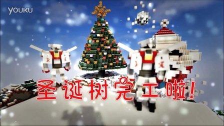 【Z小驴 我的世界】萌萌村第三季~第27期圣诞树完工!疯狂烟花秀