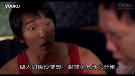 youcan666正能量导航,奋斗篇,求传播本站!