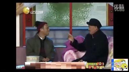 赵本山 宋小宝 赵海燕爆笑搞笑小品 《相亲》(1)