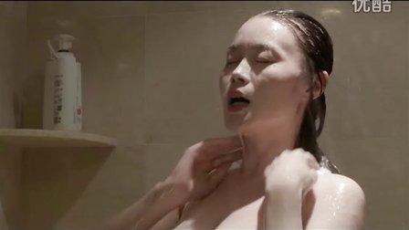 《乡村爱情8》关婷娜大尺度裸身出浴