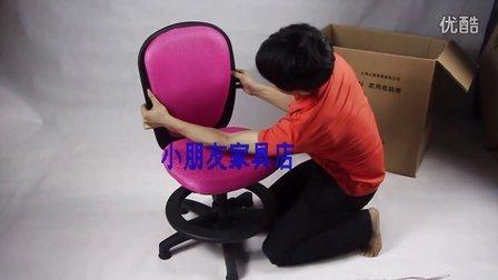 【小朋友家具店】奥童学生椅安装视频369