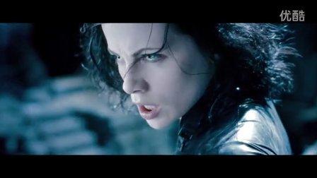 凯特·贝金赛尔 女吸血鬼大战狼族