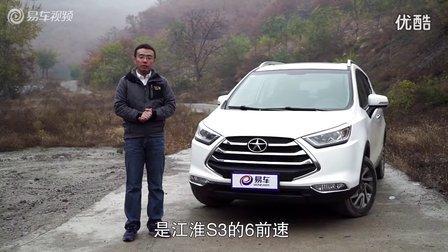 """【易车体验:《Ozel初体验自主车黑马""""江淮瑞风S3""""》】"""