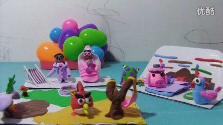亲子游戏★愤怒的小鸟★粘土橡皮泥手工制作★DIY过家家★儿童培乐多★培乐多彩泥玩具