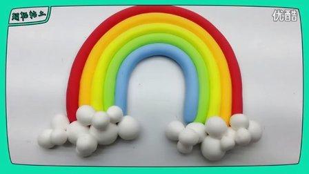 彩虹 超轻粘土手工制作教程 亲子互动 米奇妙妙屋 哆啦A梦 巧虎来啦 棒棒糖 朵拉 白雪公主 大头儿子