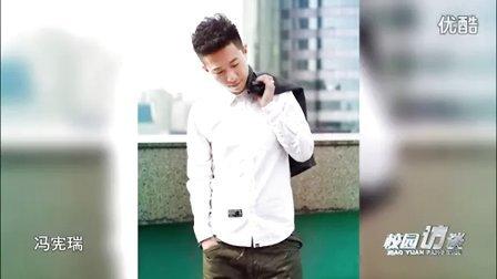"""著名""""渣男""""揭秘非诚勿扰内幕"""