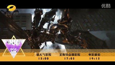 炫酷C4D潇湘电影片头动画制作