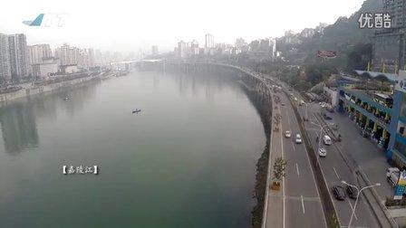 JTT-T60c重庆渝中区航拍