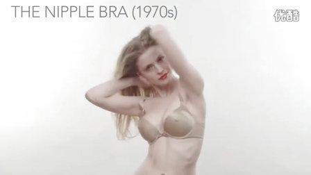 真人实拍演绎女性胸罩的变化,不同时代有不同时代的美