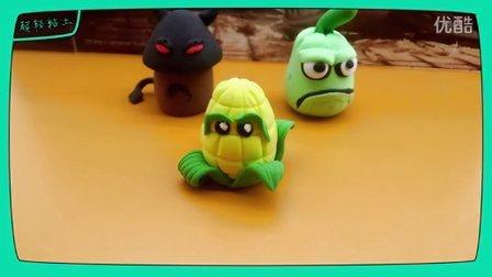 植物大战僵尸2  玉米粒投掷机 巧虎 哆啦A梦 面包超人 超级飞侠 托马斯玩具小火车 变形金刚