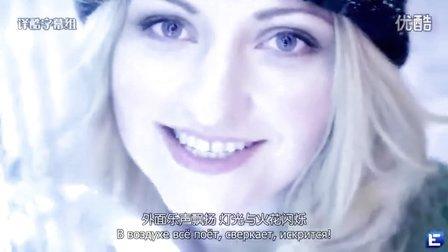 [中俄字幕]Лера Массква莱拉·玛斯科娃 - Навсегда永远