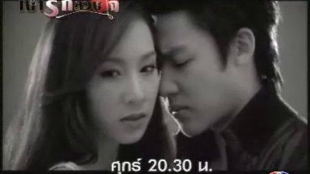 【泰剧OST】《爱的阴霾》1