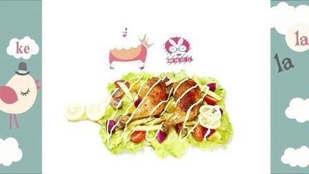【克拉小馆】 鸡腿沙拉