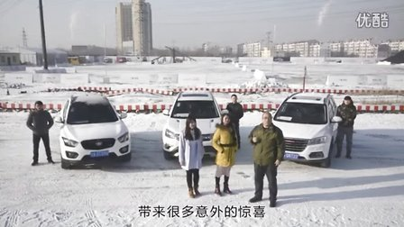 热门SUV对比横评-上-长城哈弗H6 长安CS75 一汽奔腾X80运动版 美女车友倾情参与