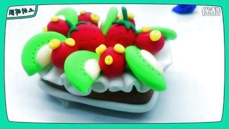 水果蛋糕 草莓沙拉 手工制作教程 超轻粘土 亲子游戏 玩具总动员 小马宝莉 超级飞侠 阿里巴巴 大头儿子 猫和老鼠
