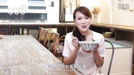 【日日煮】烹饪短片 - 白菜菜干猪腱汤