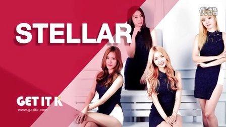 【GET IT K】韩国性感女团Stellar专访(中文字幕)