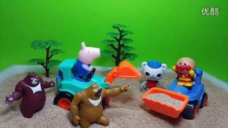 熊出没之挖宝 熊大熊二海底小纵队小猪佩奇挖掘机推土机挖出健达奇趣蛋