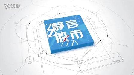【静言股市】日播版1231:解密MACD如何预判股市涨跌