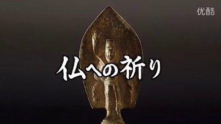 故宫的至宝.24.对佛祖的祈祷