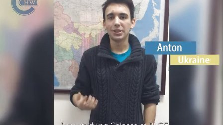 Wishes From BLCC Students