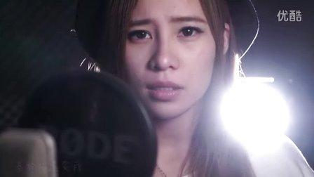 陳曼青-泡沬 cover
