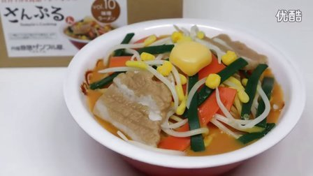 【喵博搬运】【日本食玩-不可食】味增拉面( *︾▽︾)