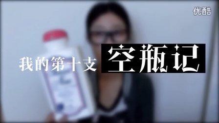 【桃毛小兽】我的空瓶记(十)#Empty Bottles#