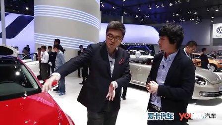 总编带你逛车展 现代 大众展台新车