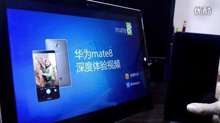 华为mate8深度体验视频【评测/测评】
