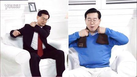 08 韩国中草药热敷宝 推广1