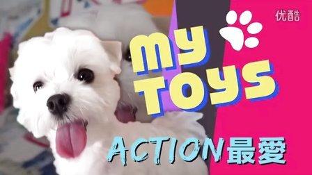 Action最愛狗狗玩具