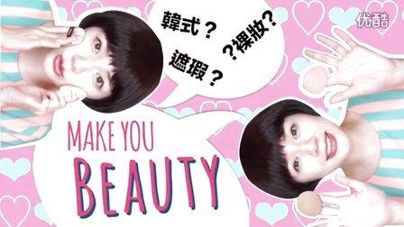 如何擁有韓劇女主角的發光肌?韓妞妝必備好用的氣墊粉餅小知識+3款愛用分享
