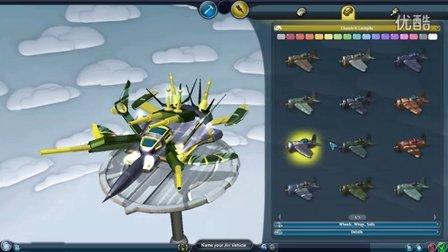 【孢子:银河冒险Ep12:超级高达战机完成统治全球