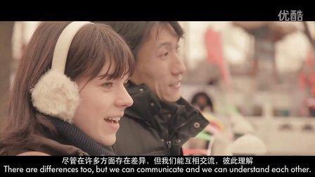 中国人的跨国爱情(11集)