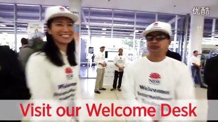 悉尼机场国际学生欢迎台