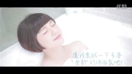 我的新歡沐浴乳~清爽又水嫩的Dove清氧水潤沐浴乳 Awesome moisturizing body soap!