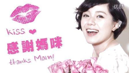 粉紅玫瑰寵愛媽咪!SK-II母親節限量組合來嚕~ Best Mother's Day Gift (此為合作推廣