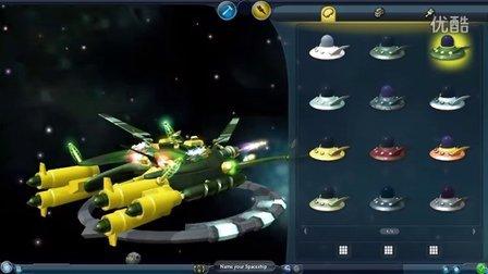 【孢子:银河冒险】Ep13:超级银河号起航飞往宇宙